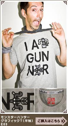 File:MHP3-MHP3 x UT T-Shirt 003.jpg