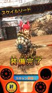MHSP-Gameplay Screenshot 003