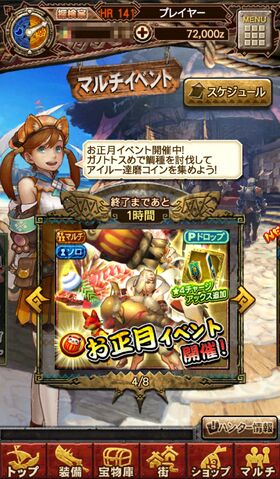 File:MHXR-Gameplay Screenshot 047.jpg