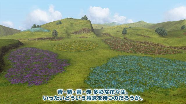 File:MHFGG-Flower Field Screenshot 003.jpg