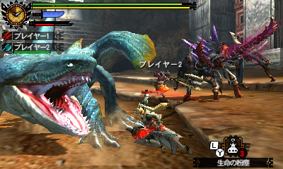 File:MH4U-Nerscylla and Zamtrios Screenshot 002.jpg