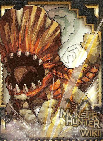 File:Card Master 7.jpg