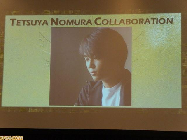 File:MH4U-Tetsuya Nomura Collaboration Screenshot 002.jpg