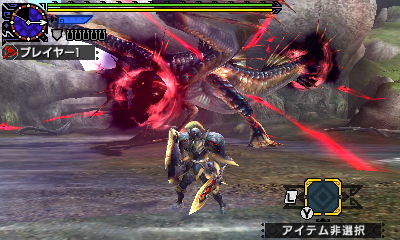 File:MHGen-Hyper Plesioth Screenshot 001.jpg