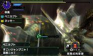 MHGen-Amatsu Screenshot 014