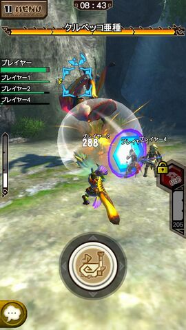 File:MHXR-Crimson Qurupeco Screenshot 001.jpg