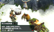 MHGen-Pokke Village Screenshot 006