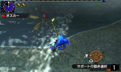 File:MHGen-Nyanta Screenshot 014.jpg