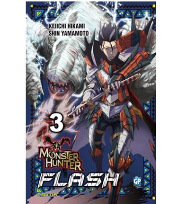 File:Monster-hunter-flash-03.jpg