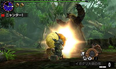 File:MHGen-Arzuros Screenshot 003.jpg