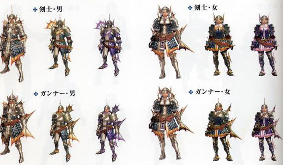 File:Cephalos armor sets.jpg