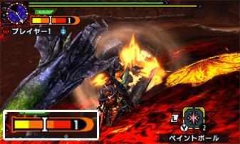 File:MHX-Brachydios Screenshot 004.png