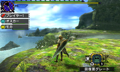 File:MHGen-Deserted Island Screenshot 002.jpg