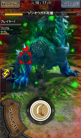 File:MHXR-Immortal Zinogre Screenshot 003.jpg