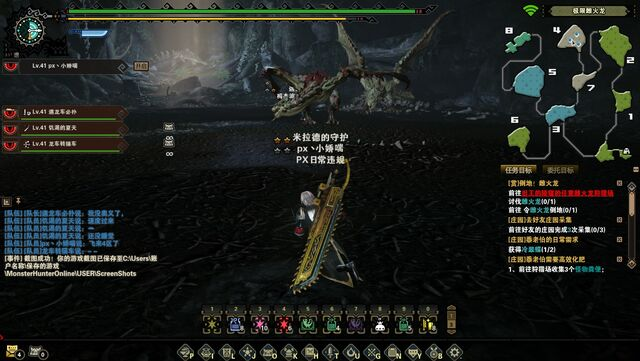 File:MHO-Rathian Screenshot 008.jpg