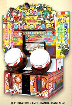 File:Taiko-DrumArcade.jpg