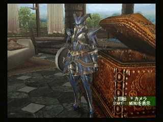 File:C armor.jpg