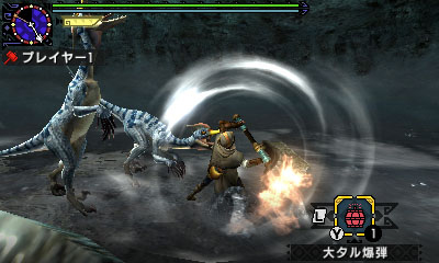 File:MHGen-Giaprey Screenshot 001.jpg
