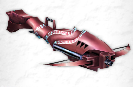 File:Booster pack weapon d7.jpg
