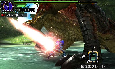 File:MHGen-Tetsucabra Screenshot 010.jpg