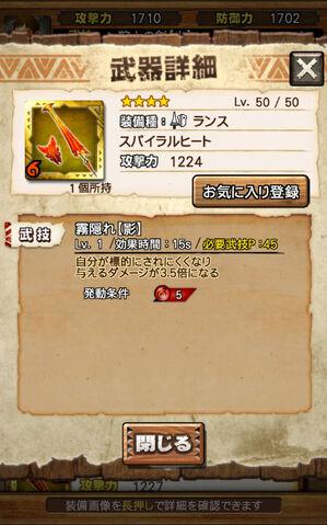File:MHXR-Gameplay Screenshot 074.jpg