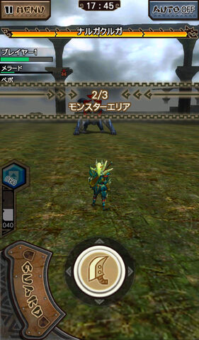 File:MHXR-Nargacuga Screenshot 008.jpg