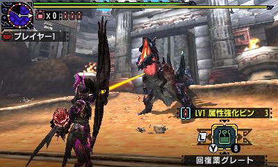 File:MHGen-Glavenus Screenshot 031.jpg