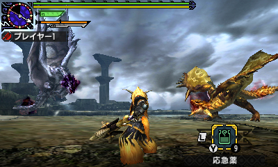 File:MHGen-Hyper Silver Rathalos and Gold Rathian Screenshot 003.jpg