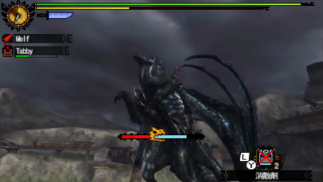 File:MH4U-Gogmazios Screenshot 005.png
