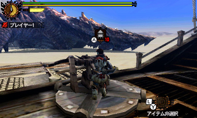File:MH4-Dah'ren Mohran Screenshot 004.jpg