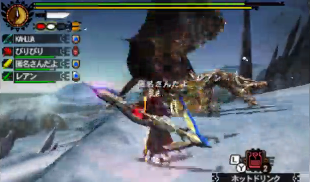 File:MH4-Kushala Daora Screenshot 001.png