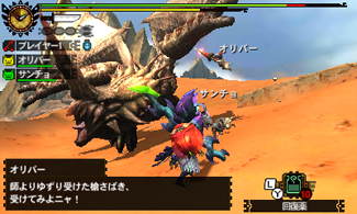 File:MH4U-Monoblos Screenshot 003.png
