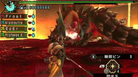 Monster Hunter Portable 3rd HD Akantor DLC