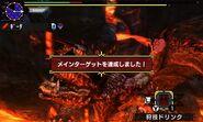 MHGen-Alatreon Screenshot 015