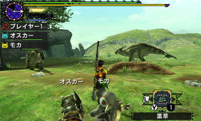 File:MHGen-Aptonoth Screenshot 001.jpg