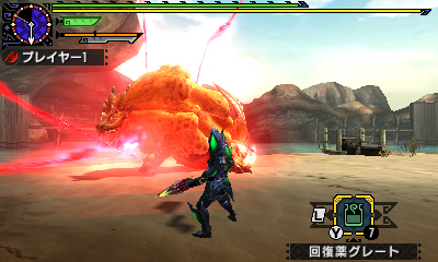 File:MHGen-Hyper Royal Ludroth Screenshot 002.jpg