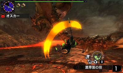 File:MHGen-Rathalos Screenshot 021.jpg