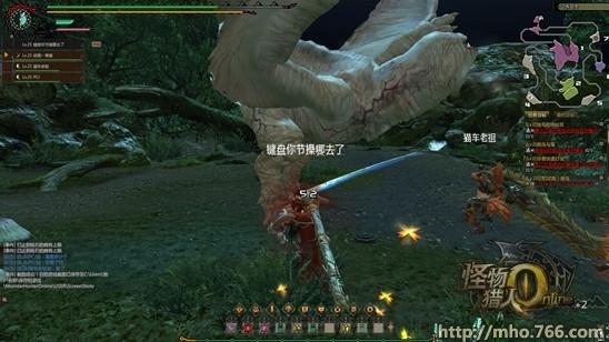 File:MHO-Khezu Screenshot 014.jpg