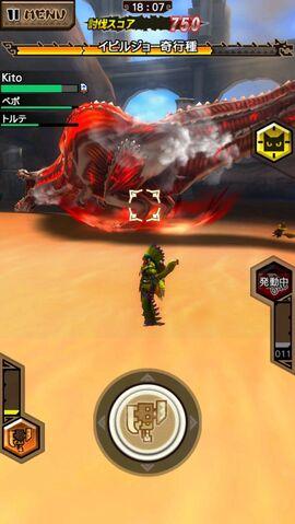 File:MHXR-Aberrant Deviljho Screenshot 007.jpg