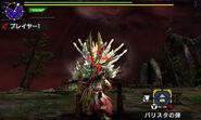 MHGen-Amatsu Screenshot 008