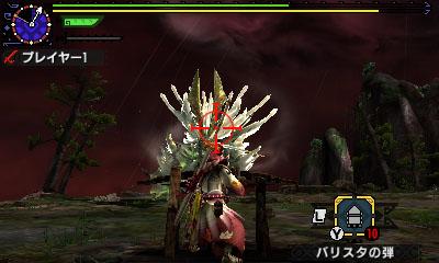 File:MHGen-Amatsu Screenshot 008.jpg