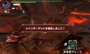 MHGen-Alatreon Screenshot 006