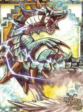 File:Card Master 29.jpg