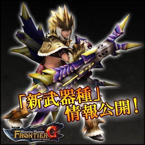 File:FrontierGen-Tonfa Equipment Render 001.jpg