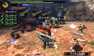 File:MH4U-Congalala and Emerald Congalala Screenshot 001.jpg