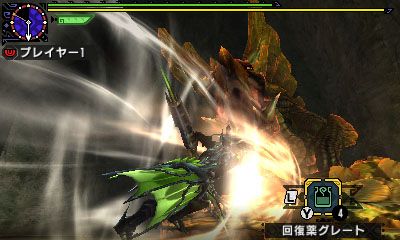 File:MHGen-Najarala Screenshot 007.jpg