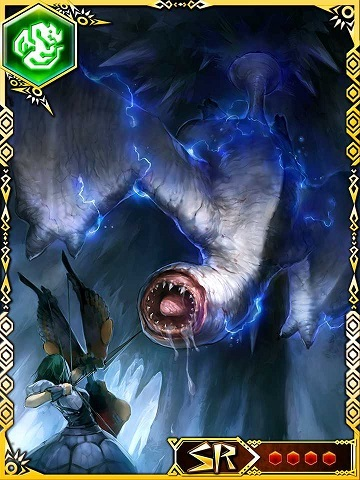 File:MHRoC-Khezu Card 001.jpg