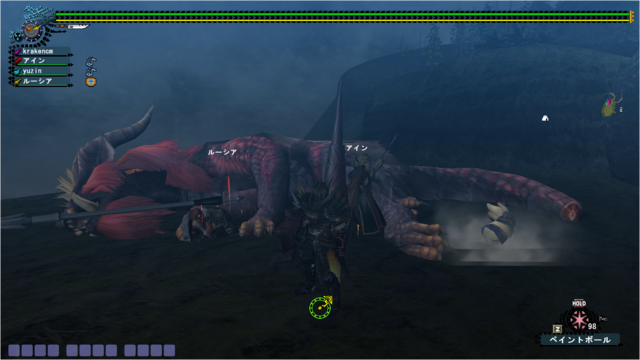File:Dead Gou Teostra hr100!.png