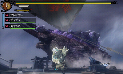 MH3U-Hallowed Jhen Mohran Screenshot 001