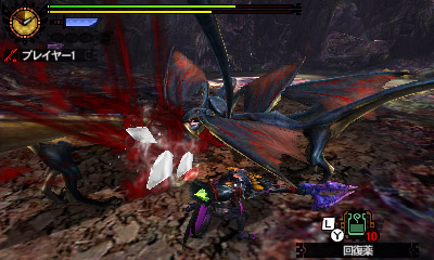 File:MH4U-Remobra Screenshot 002.jpg